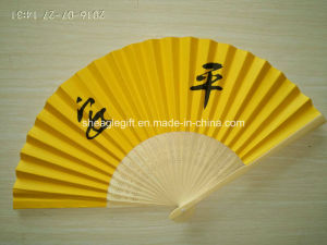 Promotional Bamboo Paper Folding Hand Held Fans Customized pictures & photos