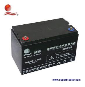 Portable-Solar-Power-System-Energy-Storage-Battery-6-CKFJ-120-.jpg