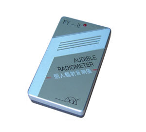 X-ray Dosimeter (Simple) pictures & photos
