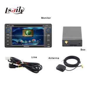 Philips HD Navigation Box with Wince 6.0 pictures & photos