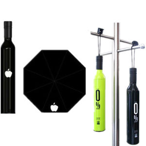 Bottle Umbrella, Apple Black 3 Folding Umbrella (SMD-FOL154)