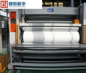 SMS 1600mm Nonwoven Fabric Machine pictures & photos