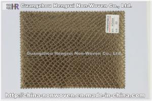 Laminated Polypropylene Spunbond Non-Woven Fabric (NO. KG004)