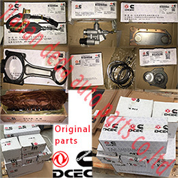 Cummins Original Parts /C3901383 Connecting Rod Assy C3922686/C3919918/C3921919, Ring C3966840 Oil Pump Assy /C3936361/C4938747, C5295567, C3948095 pictures & photos