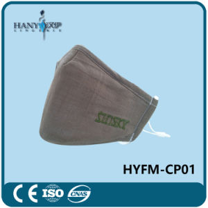 Customized Anti Smog Coldproof Cotton Face Mask pictures & photos