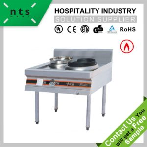 Stainless Steel Gas Stove for Chinese Restaurant Kitchen pictures & photos