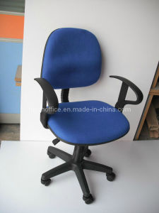 Ergonomic Office Chair with Wheels for Easy Movement (DK-103) pictures & photos