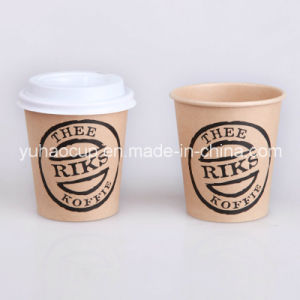 6oz Kraft Paper Cup, Disposable Paper Cup (YHC-007) pictures & photos