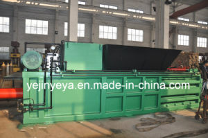 Epm160 Horizontal Pet Plastic Bottle Recycle Machine pictures & photos