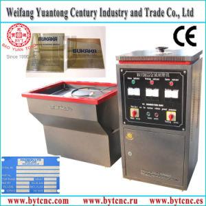 etching metal machine