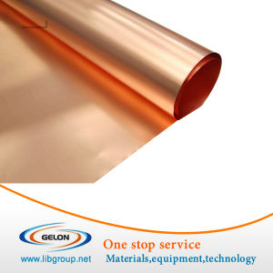Copper Foil for Lithium Battery Application, Three Types (Cu foil) pictures & photos