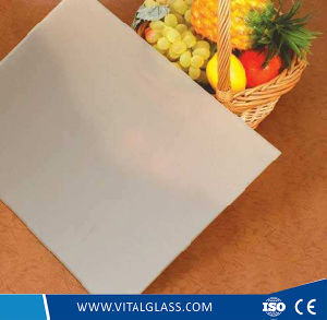 4mm, 5mm, 6mm, 8mm, 10mm Tempered Figured/Patterned Glass pictures & photos