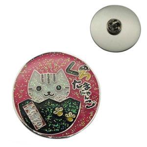 Promotional Metal Soft Enamel Hello Kitty Lapel Pin with Epoxy pictures & photos