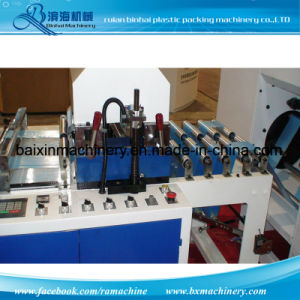 Automatic Double Layer Plastic Rolling Garbage Bag Making Machine pictures & photos