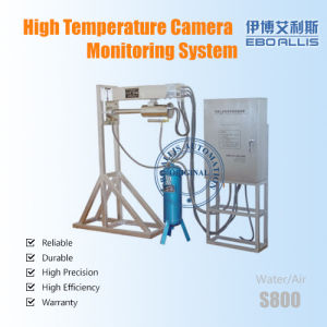 Cement Industry Clinker Cooler High Temperature Video System