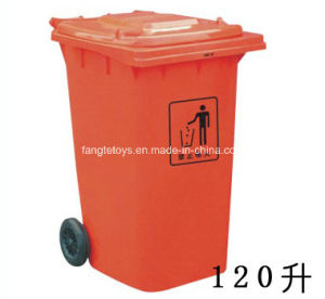 Park Bins, Trash Bin, Dustbin for Public Place, Outdoor Dustbins FT-Ptb021 pictures & photos