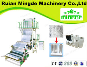 3 Layer Film Blowing Machine, with Automatic Winder (3SJ-MD) pictures & photos