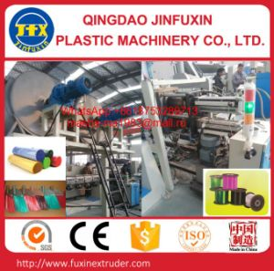 Plastic Pet/PP/Nylon Monofilament Making Machine for Brush/Broom/Zipper/Fishing pictures & photos