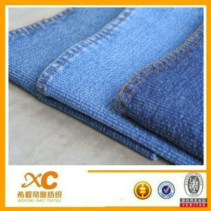 Cross Hatch Denim
