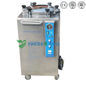 Ysmj-05 Stainless Steel Vertical Steam Autoclave pictures & photos