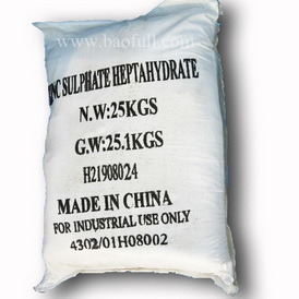 Animal Grade Zinc Sulfate Hept Znso4.7H2O pictures & photos