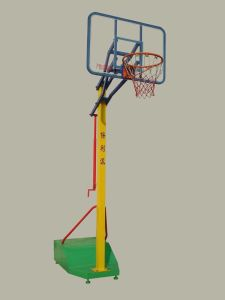Adjustable Basketball Stand with Glass Basketball Backboard (BL-B-019) pictures & photos