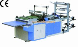 Bag Making Machine for Towel Bag pictures & photos