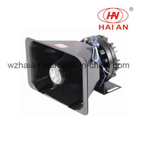 Electronic Police Fire Emergency Horn with Radiator (B-100W/150W/200W) pictures & photos