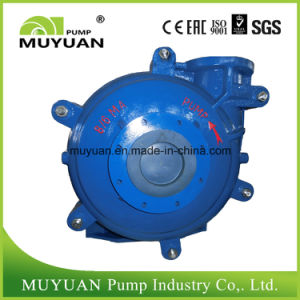 Heavy Duty Coarse Sand Handling Mill Discharge Centrifugal Pump pictures & photos