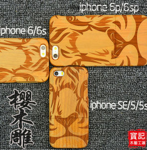 Custom Laser Engrave Wooden Mobile Covers for iPhone 6/6s Carved Wood Phone Case pictures & photos