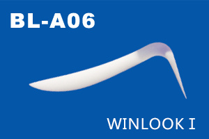 BL-A06 Silicone Nasal Implant (Type: WINLOOK I)