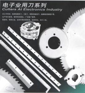 High Quality Cutter Series for Electronic Industry pictures & photos