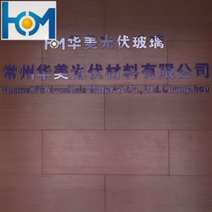 Security Tempered Photovoltaic Glass with High Solar Heat Gain Coefficient pictures & photos