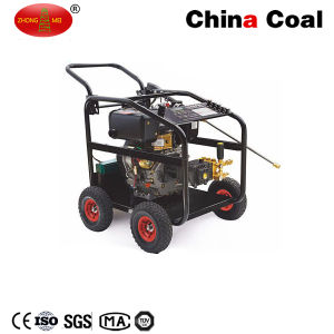 3600df Diesel High Pressure Washer pictures & photos