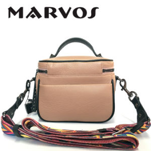 China Wholesale / Box Leather Handbags / Camera Leather Handbags (BS1611-42) pictures & photos