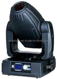 1200W Moving Head Spot DJ Light (NE-1200A)