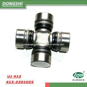 Universal Joint for Moskvich 412 (412-2201025)