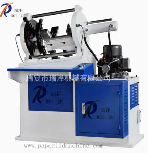Paper Card Die Cutting Machine (RDC-260)