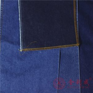 Ns6717-1 Spandex Cotton Denim Fabric pictures & photos