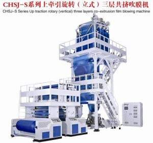 Chengheng up Traction Film Blowing Machine pictures & photos
