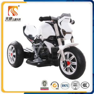 Newest Model Three Wheels Kids Electric Motorcycle Battery Kids Motorcycle for Sale pictures & photos