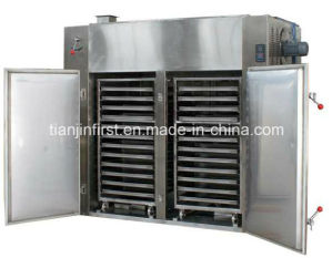High Efficiency Medlar Drying Machine Food Box pictures & photos