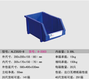 Industrial Stackable Plastic Storage Bin pictures & photos