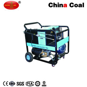 150bar Cold Water Electricl High Pressure Cleaner pictures & photos
