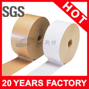 White and Brown Kraft Paper Gum Tape (YST-PT-012) pictures & photos