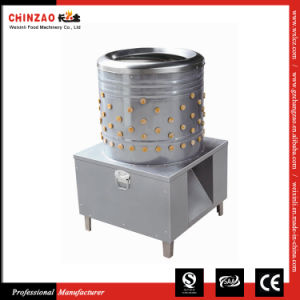 Electric Poultry Equipment for Removing Feather Chicken Plucking Machine Chz-55 pictures & photos