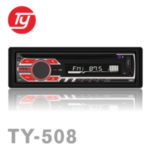 One DIN Fixed Panel Car DVD Player pictures & photos