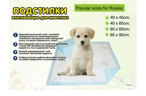 FDA, Ce Certified Super Absorbent Pet Puppy Wee Wee Pad in Size 60*45cm pictures & photos