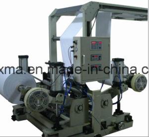 A4 Cut-Size Cutting Machine 2 Ream/Min pictures & photos
