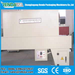 Shrink Machine for Bottles, Sealing Shrink Packing Machine pictures & photos